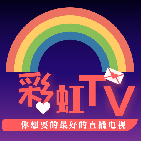 彩虹tv直播看电影app破解版【附密码】v2.8.7