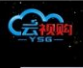 云��app(�商�物)v2.1.1.0
