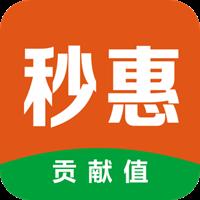 秒惠生活手�C省�X�物appv1.12.37