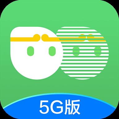 悟空分身5G版最新版本v1.0.8