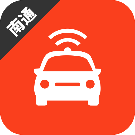 南通网约车考试宝典appv2.0.0