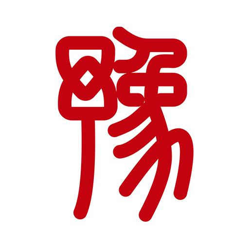 河南豫事办社保办理appv1.2.24