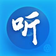 奇葩听书app手机版v5.5