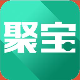 聚宝同城点餐服务软件v1.0.20