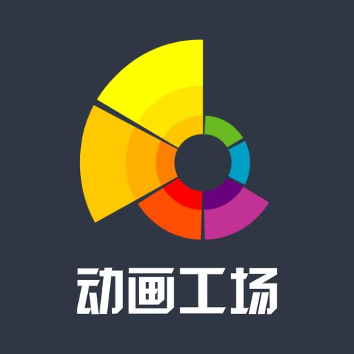 定格�赢�工��appv1.0.21