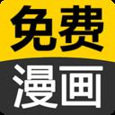 安卓九哈优选漫画软件v7.0