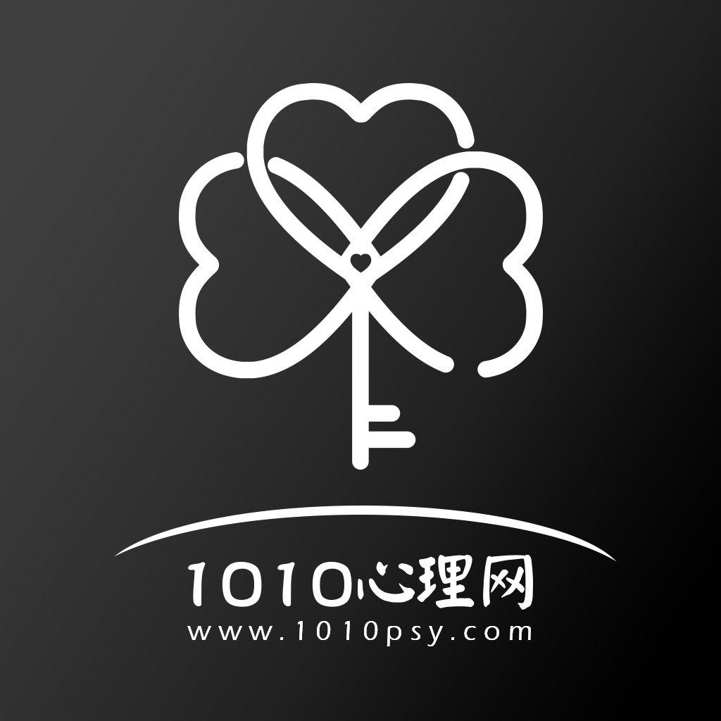 1010心理咨���情感服�哲�件v2.5.3