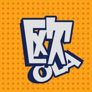欧啦盲盒商城v3.1.2