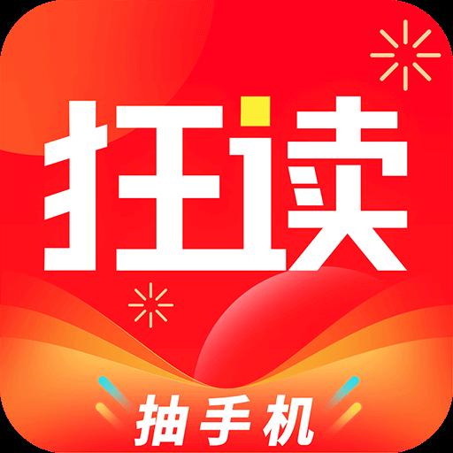 狂�x小�f��x抽手�Cv2.0.3