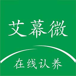 艾幕微文化农场appv1.0.32