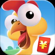奇葩养鸡场养鸡赚钱v5.10.0