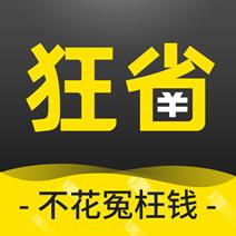 狂省�拇瞬换ㄔ竿��Xappv2.3.910