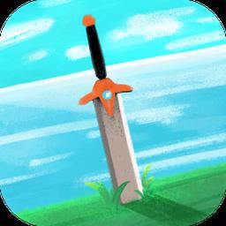 圣剑求生之路中文版v1.2.0
