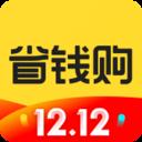 全民省钱购appv6.0.6210 最新版