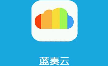 A先生分享软件合集蓝奏云