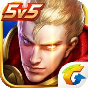 王者荣耀iOS版1.43.1.15 官方最新版