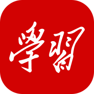 学习强国1.2.1 安卓版