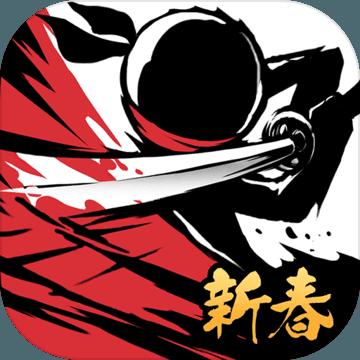 忍者必须死3最新版1.0.77 官方安卓版