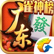腾讯广东麻将1.7.0 苹果最新版