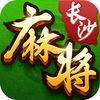 欢乐长沙麻将2.1.1免费ios版