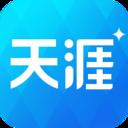 天涯社区论坛手机版v6.9.6手机版