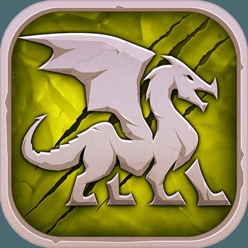 天空王国龙之纪元2.0.1官方版