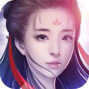 手游仙侠单机版1.0 安卓最新版