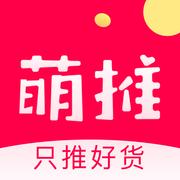 萌推�物app2.4.2�O果版