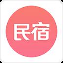 民宿客栈网手机版3.5.0手机安卓版