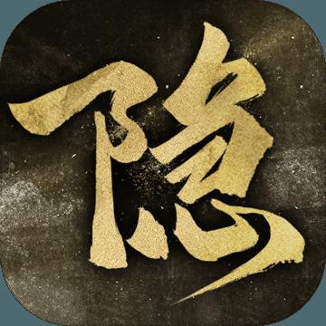 隐形守护者手游版v1.0.13.0Build35