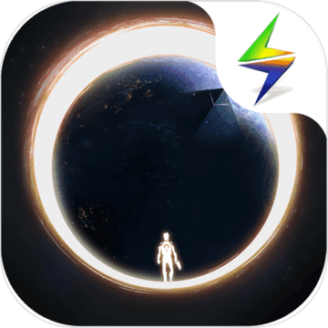 跨越星弧1.0 官方最新版