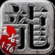 皇家�髌媸�C版1.0.1 安卓最新版