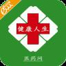 医药网下载安卓版v5.8.6