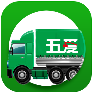 五爱物流安卓版8.6.3最新版
