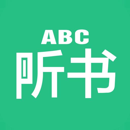 有声英语小说去广告清爽版1.3.4 安