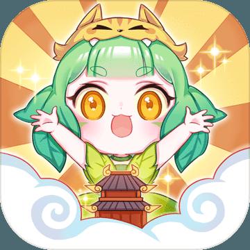 妖怪��度安卓版1.0 官方版