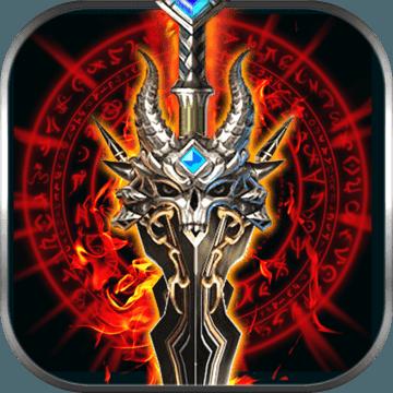 巨龙地下城冰火对决1.0.14最新手机版