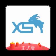 �W思兔教育端app下�d1.0.4手�C版