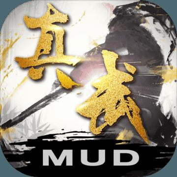 真武修仙纪1.0.1 安卓版