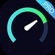 测网速Pro1.0.8手机版