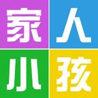 家人小孩生活馆2.10.8最新版