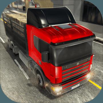 模拟卡车司机1.0.2安卓最新版