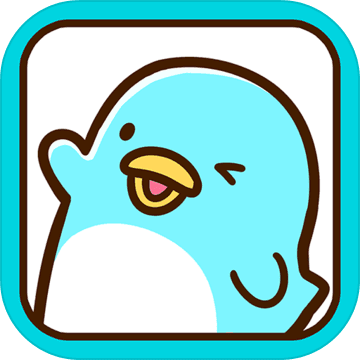 圆滚滚的企鹅好可爱1.0官方版