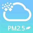 空气小秘1.4.5安卓版