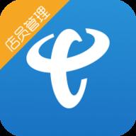 中国电信店员奖励app0.0.8手机版