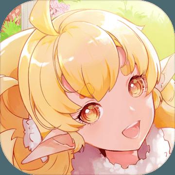 斩兽之刃官方版v1.20.2