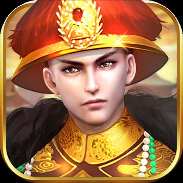 穿越古代做皇帝最新版2.3.0 安卓官方版