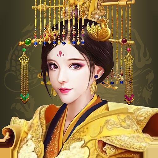 大唐皇帝2.0.0手机最新版
