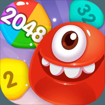 2048六角消除正版1.0 官方免费版