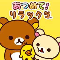大收集轻松熊游戏2.2.8手机汉化版